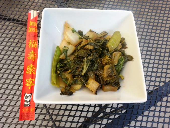 bok choy stir fry with broccoli and snow peas