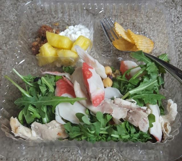 my salad bar assortment